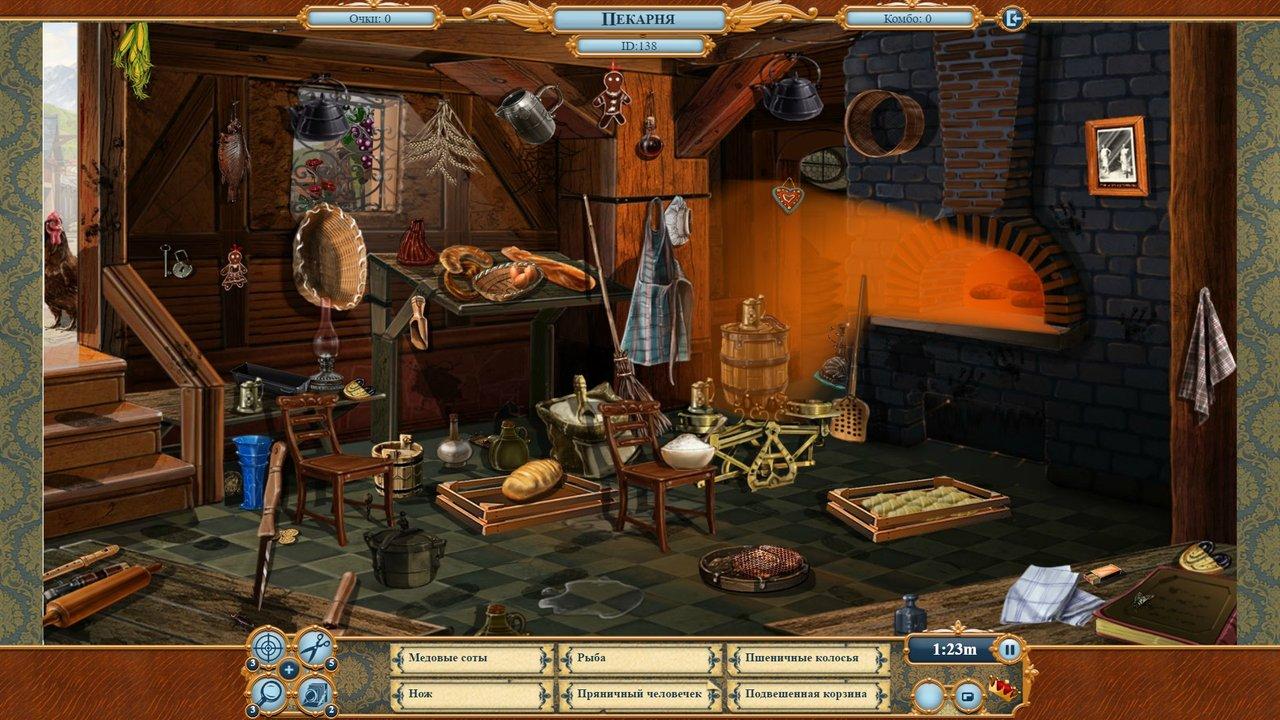Игра онлайн поиск предметов на картинке