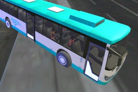 Играть в гонки на автобусах онлайн бесплатно игры для девочек онлайн бесплатно готовка новые игры