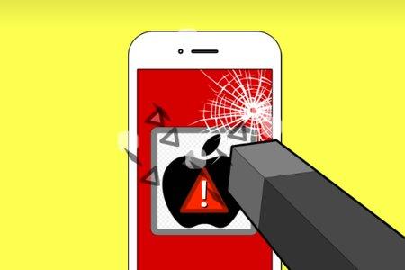 телефон онлайн играть