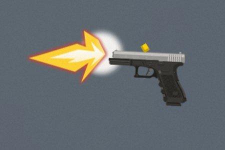 Играть онлайн бесплатно без регистрации стрелялки играть мышкой онлайн игра бакуган новая вестроя бесплатна